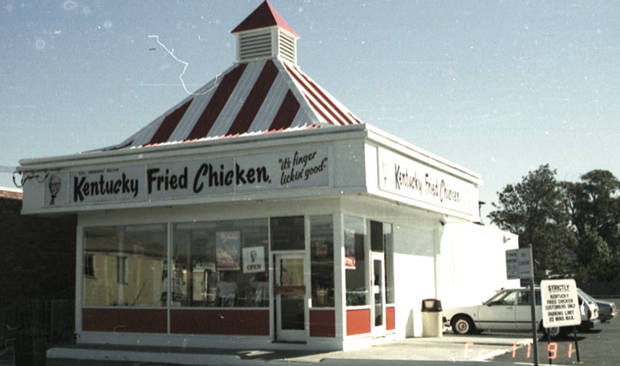 "88 Years Ago Today, American Fast Food Restaurant ""KFC"" Was Founded"