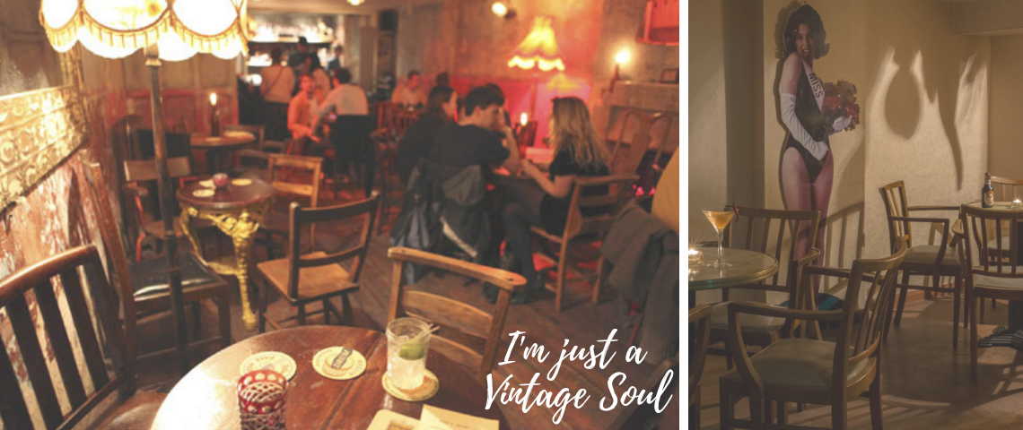 I'm Just A Vintage Soul: The 5 Most Beautiful Vintage Bars!