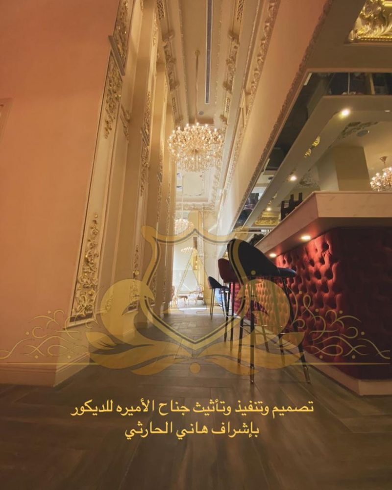 Mecca Introduces Its Best Interior Designers Of All Time! interior designers Mecca Introduces Its Best Interior Designers Of All Time! Mecca Introduces Its Best Interior Designers Of All Time 3