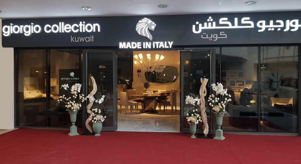 Discover the Best Design Showrooms in Kuwait showrooms Discover the Best Design Showrooms in Kuwait Discover the Best Design Showrooms in Kuwait 4